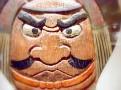 Peabody Essex Museum mask