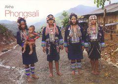 Laos - Phongsali NC