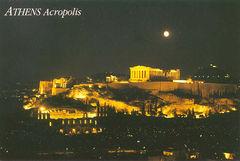 Greece - ATHENS ACROPOLIS