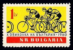 10. Tour of Bulgaria 1960