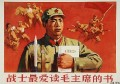 89 Chinese History in Pictures 02