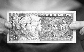 Wrong RMB 33