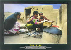 Pakistan - Traditional Family PE