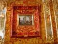 Янтарная комната - the Amber Room