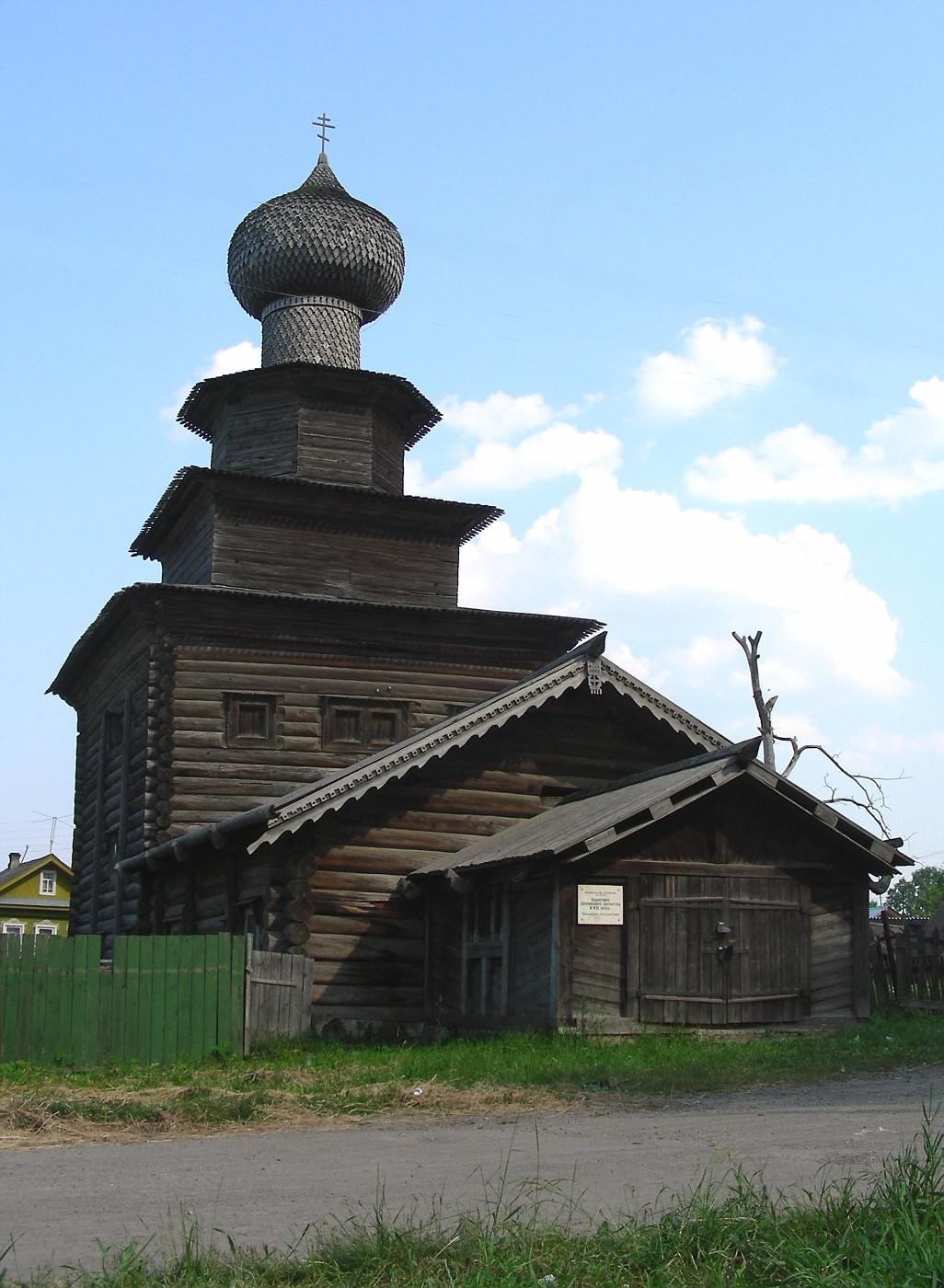 Церковь Ильи Пророка (1696 год)