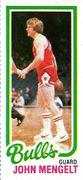 1980-81 Topps #048 (1)