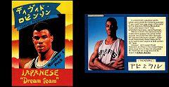 1991 Kalifornia Kardz Japanese Dream Team David Robinson