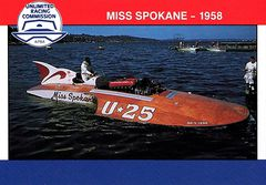 1991 Thunder on the Water #08 (1)