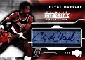 Clyde Drexler 2004-05 Diamond Collection