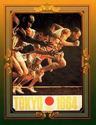 1992 Collect-A-Card Oversize Olympic Posters #TSC-05 (1)