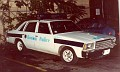 MA- Boston Police 1980 Chevy Malibu