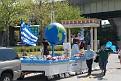 NATO Parade 2014 164