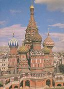 Russia - MOSCOW ST BASILIO