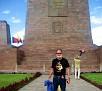 TBill at the equator, Ecuador