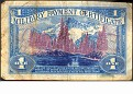 1 Dollar MPC - Military Payment Certificates - Back