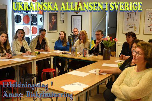 2018.04.22.Utbildningsdag/Askims Skola