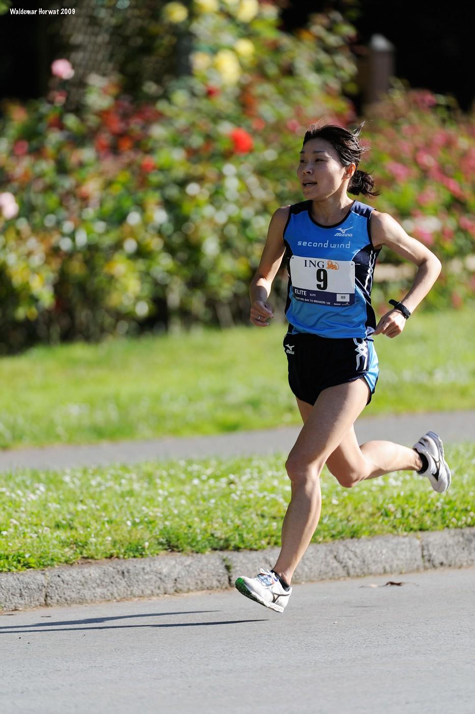 Kiyoko Shimahara