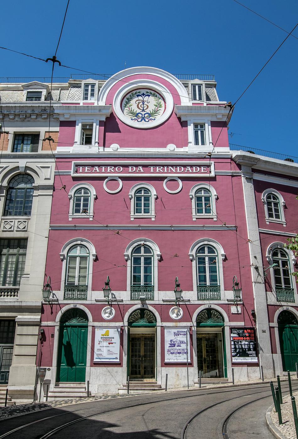 Tridada Theater