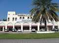 Muttrah - Bank Muscat