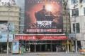040-shanghai-nankin lu-img 4744