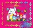 Aina-gailz-EasterClings Bunny04
